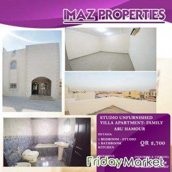 Studio Apartment Qatar studio apartment unfurnished - abu hamour in qatar - fridaymarket