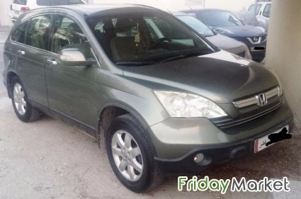 Lady Used Honda Crv 2009 Model For Sale In Qatar Fridaymarket