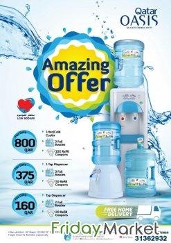 Qatar Oasis Water in Qatar - FridayMarket