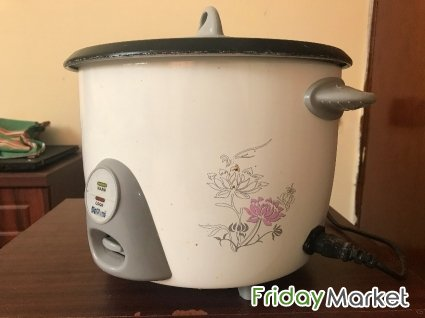 Ohm's Rice Cooker with Steamer in Qatar - FridayMarket
