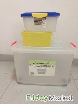 Plastic storage box with wheel 70L in Qatar - FridayMarket