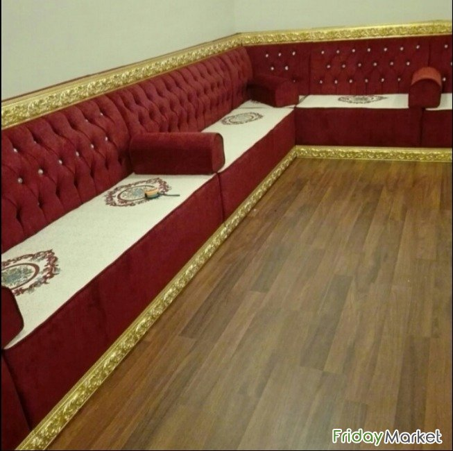 We Are Sales All Kinds Of Furniture Carpet Vinyl Plastic