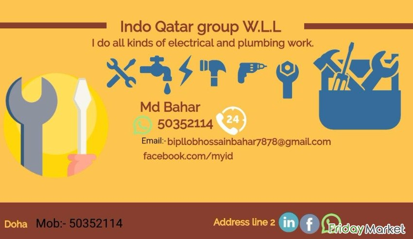 Plumbing And Electric Doha Qatar