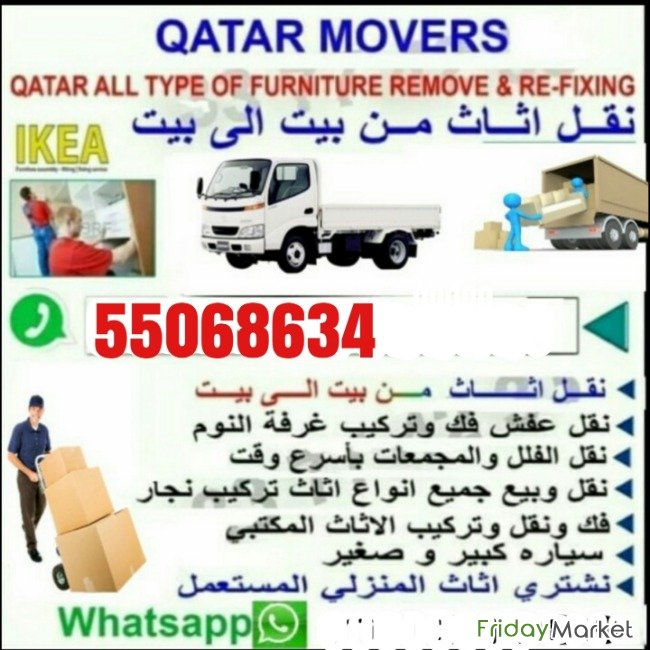 All Furniture Moving Sifting 55068634 Doha Qatar