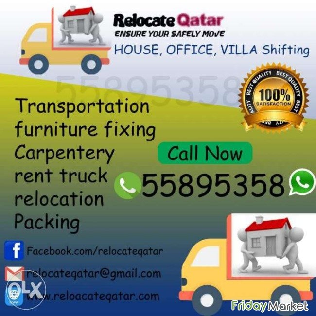 Relocate Qatar Shifting Moving 55895358 Doha Qatar