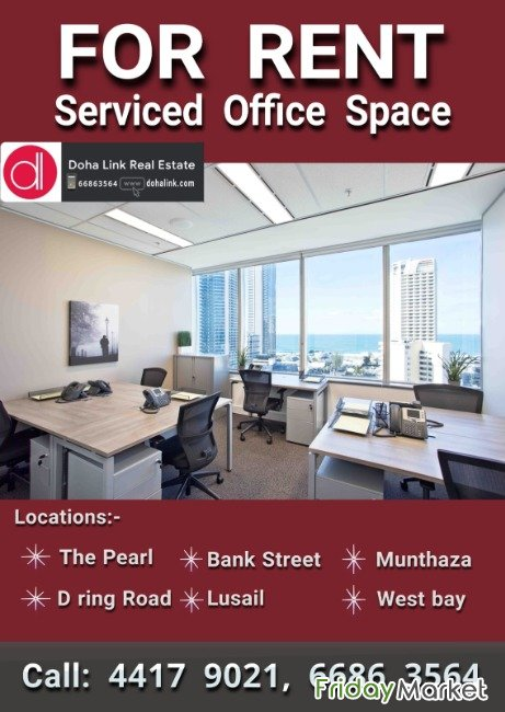 Virtual Office Space For Rent Starting From QAR 1100 Doha Qatar