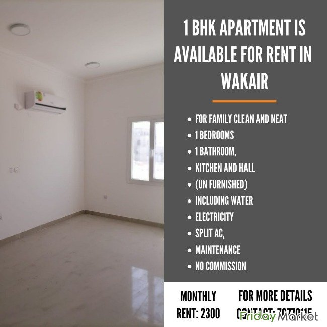 1 BHK Apartment Is Available For Rent In Wakrah, Ain Khaled, Wakair Al Wakrah Qatar