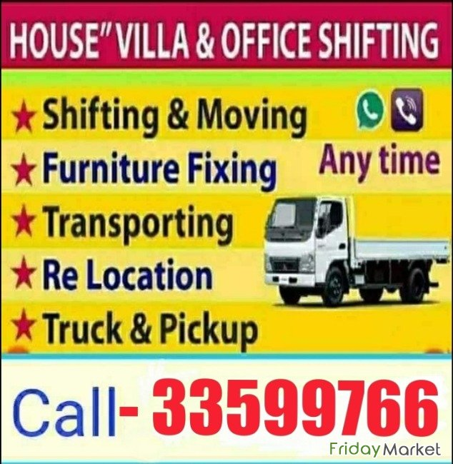 Qatar Shifting Moving And Transportation Service,,, 30359717 Doha Qatar